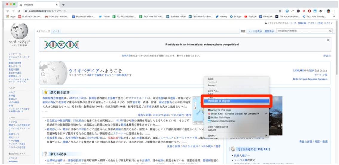Select translate language Chrome